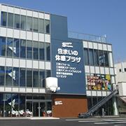 株式会社 三福綜合不動産 テナントインフォリンク